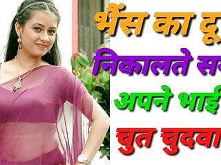 Bhaiya Se Chut Chudwai Hindi glorious Story Kahani vid