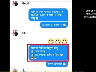 Narayanganj Nastik Keya Moni-dudur upre kamor (Bangla Audio)