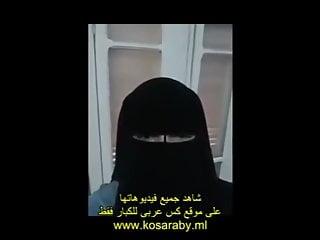 Arab mummy has romp four